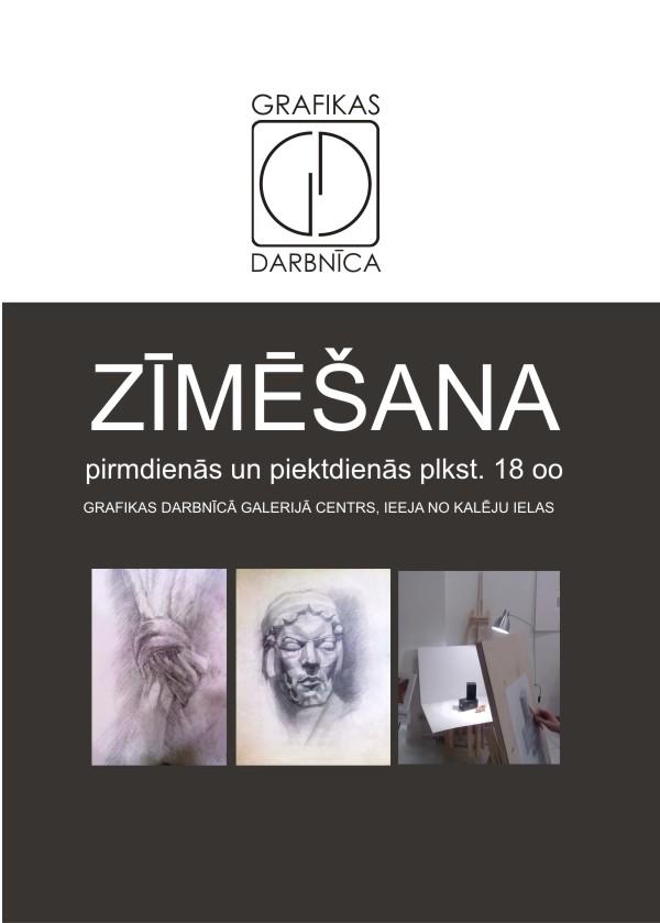 zimeshana_2012